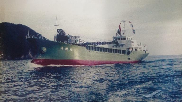 TAISHO MARU photo