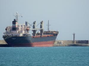 Photo of IDA ship