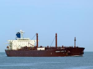 Photo of MORNING GLORY ship