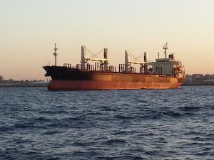 Photo of SANN TRO ship