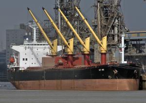 Photo of AT 40 ship