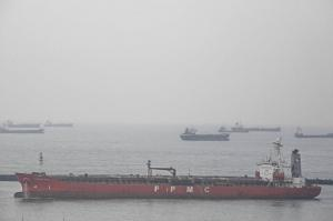 Photo of FORMOSA EIGHT ship