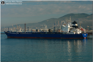 Photo of HYDROUSSA ship