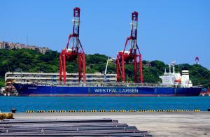 Photo of GLOBAL TOP ship