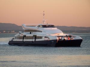 Photo of CHIADO ship