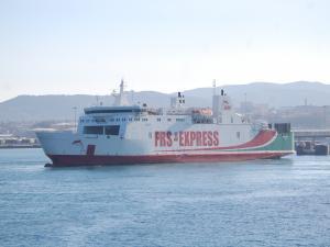 Photo of TANGER EXPRESS ship