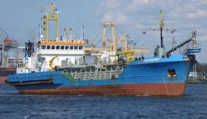 Photo of HEGEMANN 1 ship