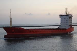 Photo of AMGU ship