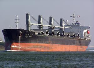 Photo of OCEAN PEACE ship