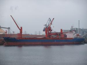 Photo of SYMPHONY ship