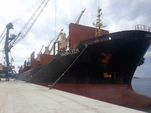 Photo of NANA LEEN ship