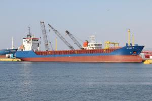 Photo of TC MAJESTIC ship