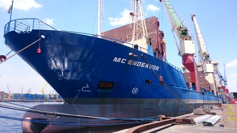MC ENDEAVOR photo