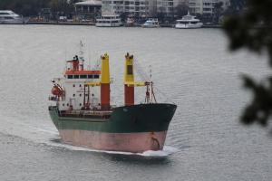Photo of SU ship
