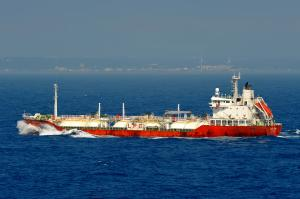 Photo of GAS MARATHON ship