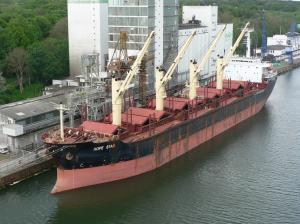 Photo of RUN FU 6 ship