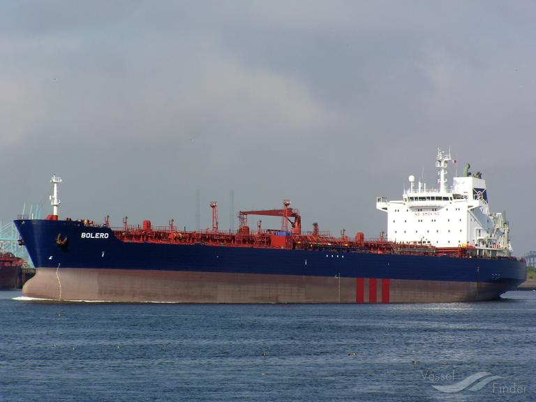 ASPAM 1, Chemical/Oil Products Tanker - Details and current