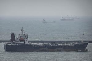 Photo of NEW PROGRESS ship