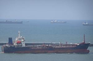 Photo of KAIHATSU MARU ship