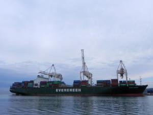 Photo of EVER UNION ship