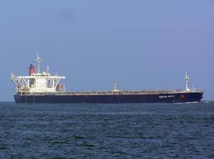 Photo of AEOLIAN GLORY ship