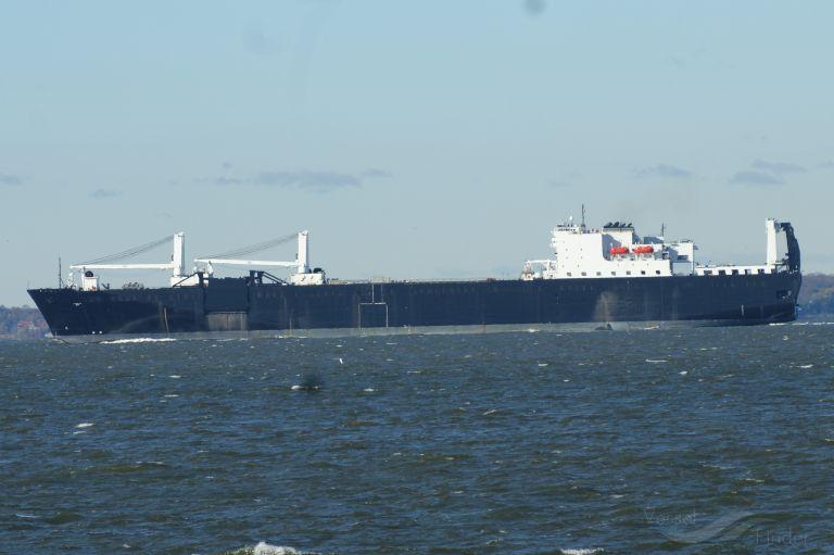 USNS SEAY photo