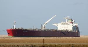 Photo of KPS ESRA SULTAN ship