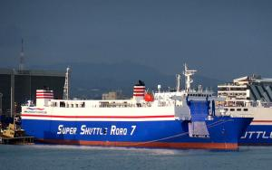 Photo of SUPER SHUTTLE RORO 7 ship
