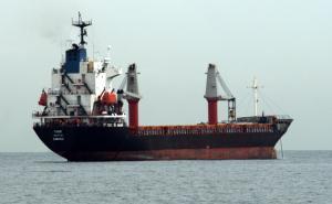 Photo of TIAMAT ship
