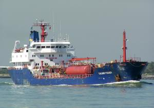Photo of GALWAY FISHER ship