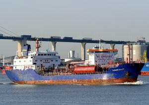 Photo of HARRIER ship