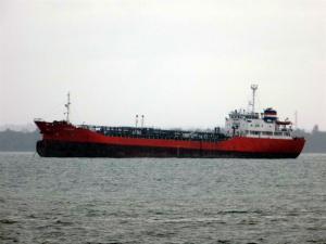 Photo of MT ATHENA ship