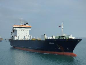 Photo of ARROW ship