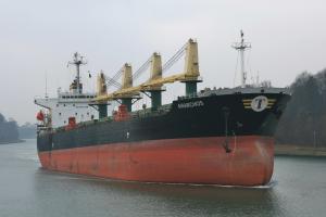 Photo of ARYBBAS ship