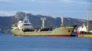Photo of RECEP REIS 1 ship