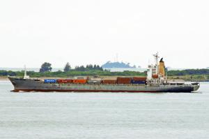 Photo of ORIENTAL GALAXY ship