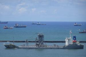 Photo of CHANG YAHNG ship