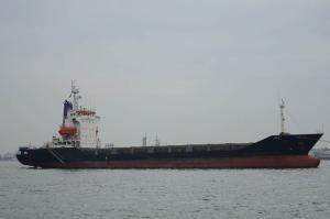 Photo of HAIHONG1 ship