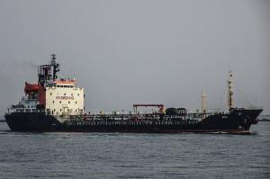 Photo of MT RI XIN ship