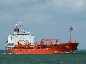 Photo of UNION FORTUNE ship