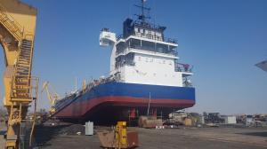 Photo of RONIKA ship