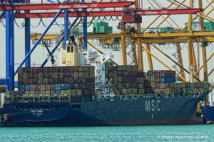 Photo of DOGAN ship