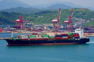 Photo of MAGNAVIA ship