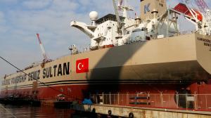 Photo of KPS DENIZ SULTAN ship