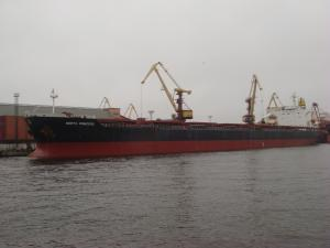 Photo of ANDHIKA NARESWARI ship