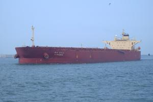Photo of K. PHOENIX ship