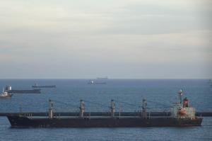 Photo of HALUS ship