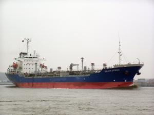 Photo of THERESA DUA ship