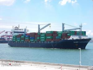 Photo of GLORY1 ship