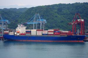 Photo of MSC CARLA 3 ship